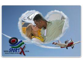 טיסת חווייה רומנטית