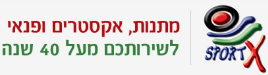 SPORTX - לוגו